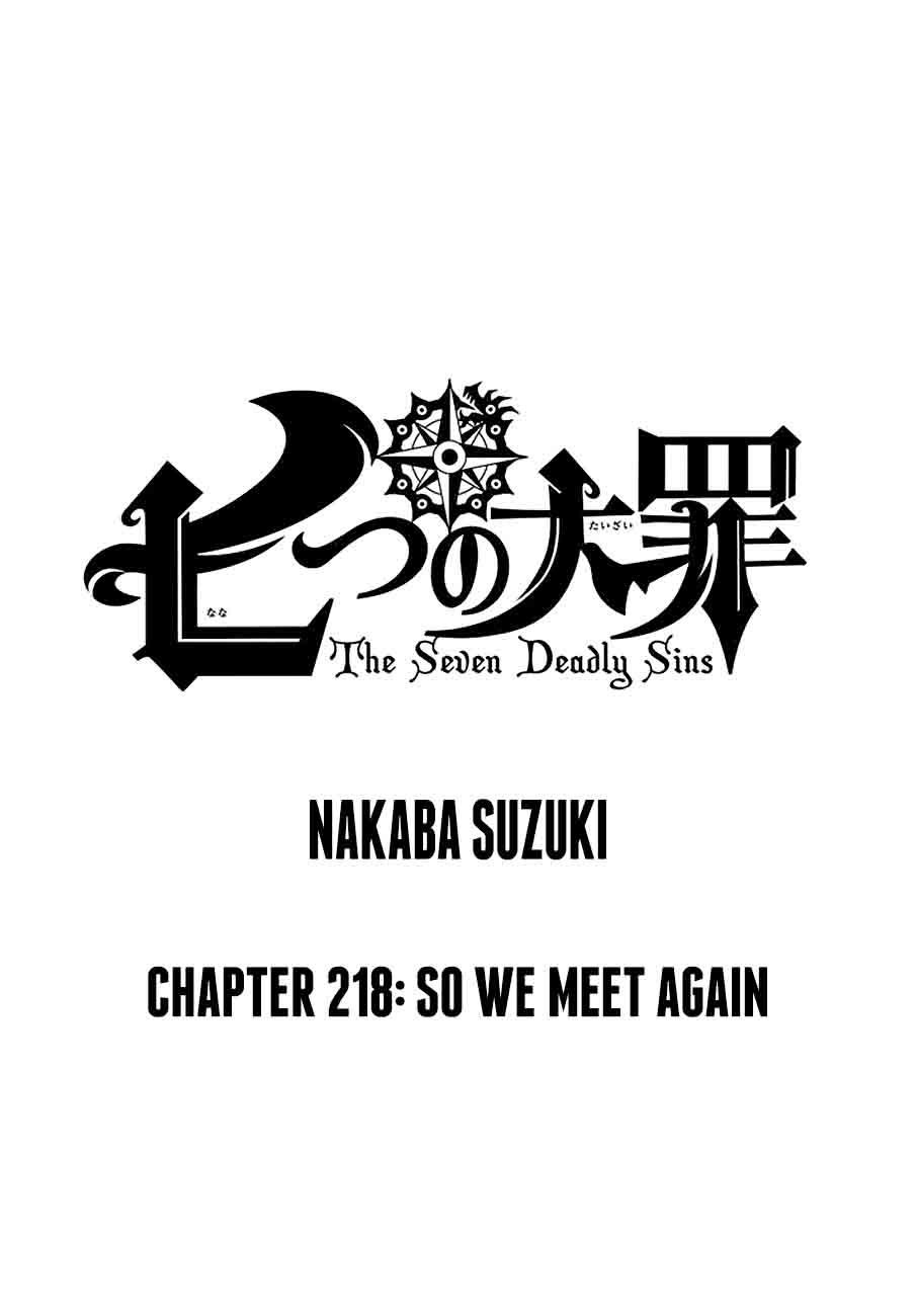 Nanatsu No Taizai Chapter 218 Page 1