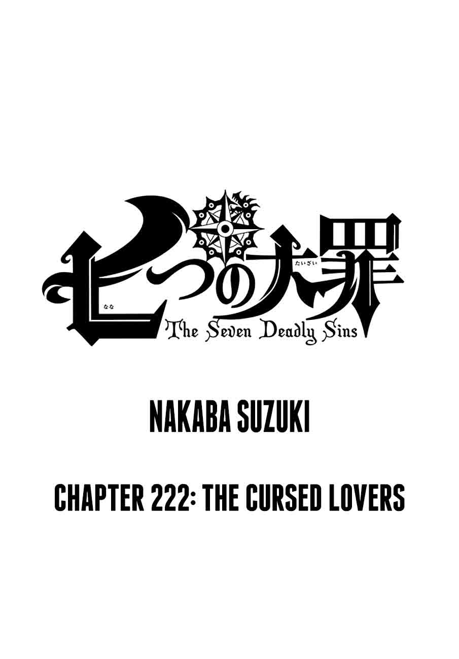 Nanatsu No Taizai Chapter 222 Page 1