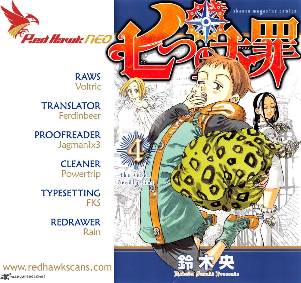 Nanatsu No Taizai Chapter 48 Page 1