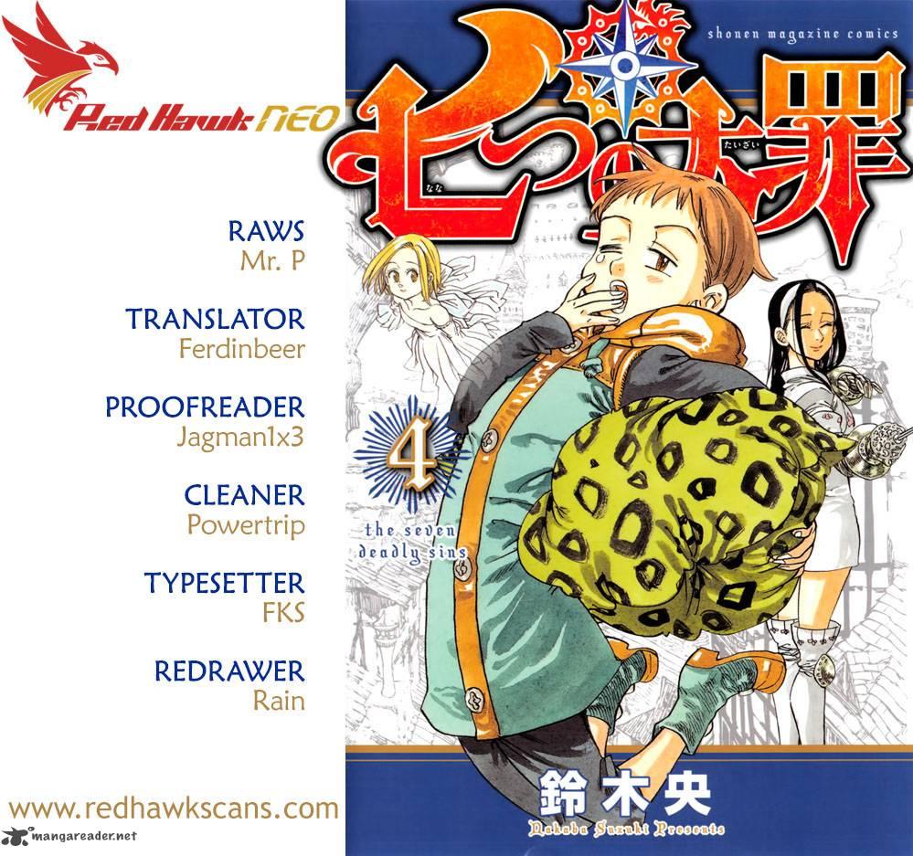 Nanatsu No Taizai Chapter 52 Page 1
