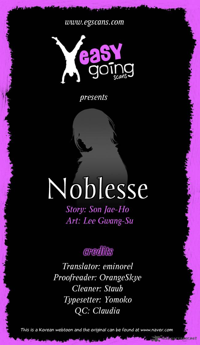 Noblesse Chapter 141 Page 1