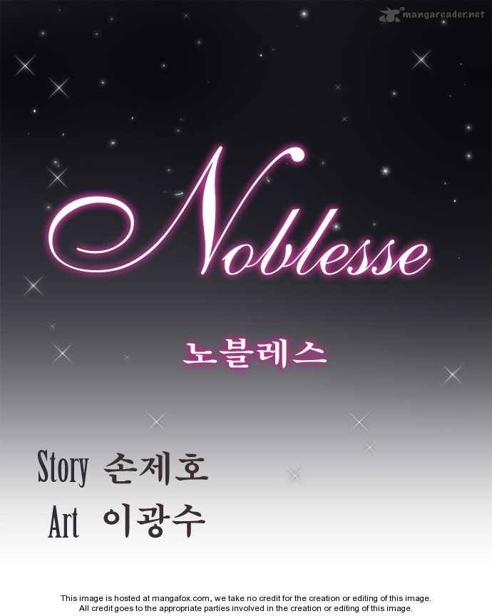 Noblesse Chapter 142 Page 1