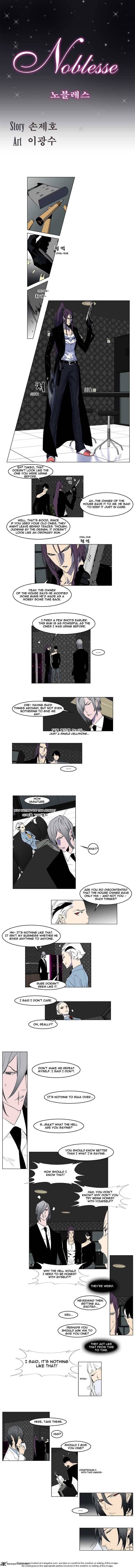 Noblesse Chapter 146 Page 1