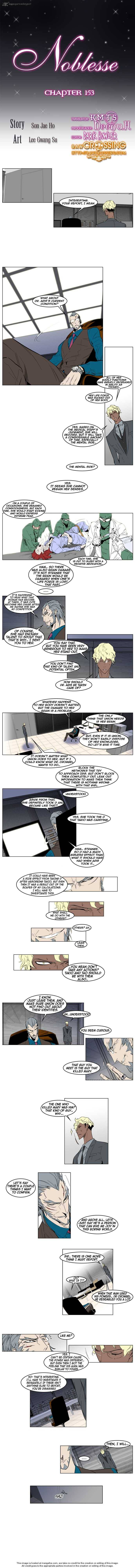 Noblesse Chapter 153 Page 1