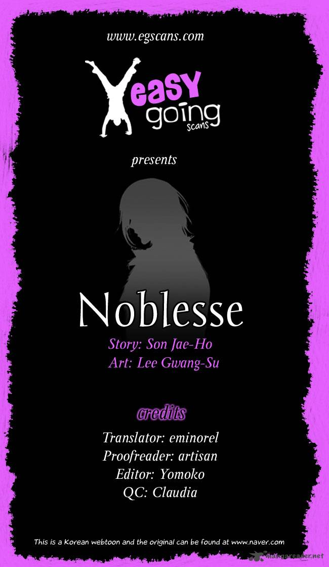 Noblesse Chapter 163 Page 1