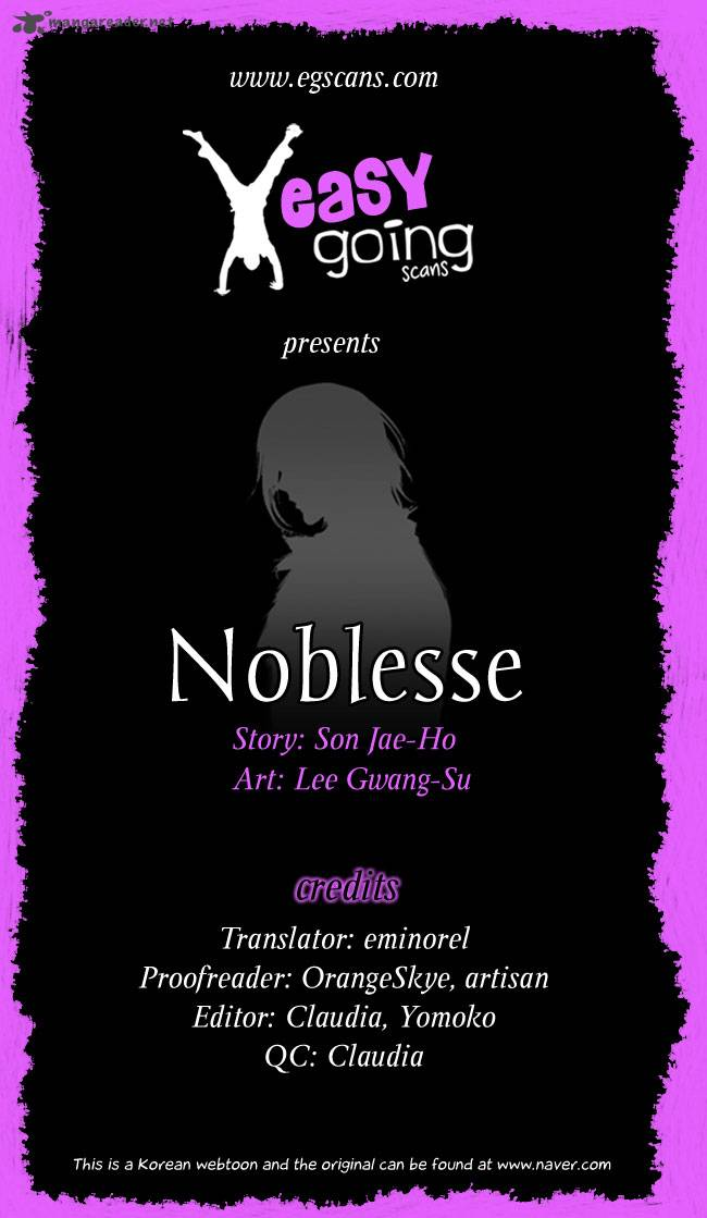Noblesse Chapter 164 Page 1