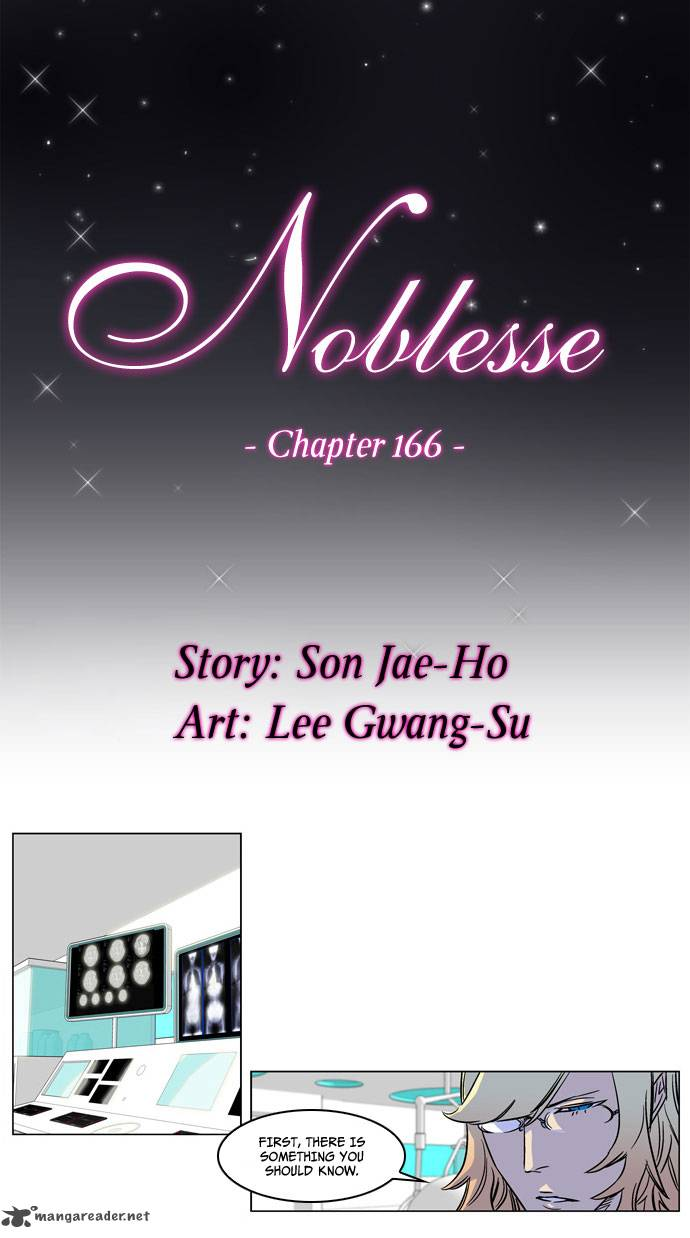 Noblesse Chapter 166 Page 1