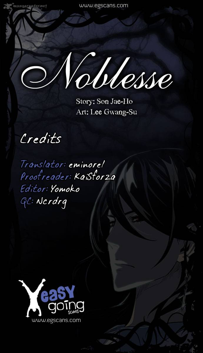 Noblesse Chapter 185 Page 1