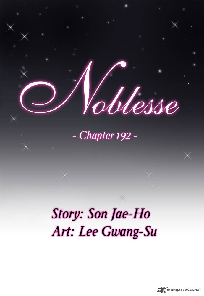 Noblesse Chapter 192 Page 2