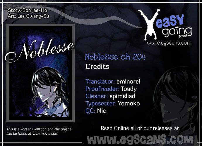 Noblesse Chapter 204 Page 1