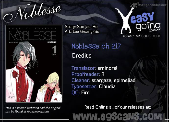 Noblesse Chapter 217 Page 1