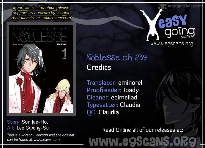 Noblesse Chapter 239 Page 1