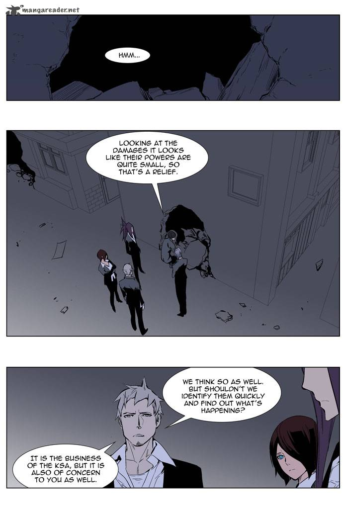 Noblesse Chapter 247 Page 1