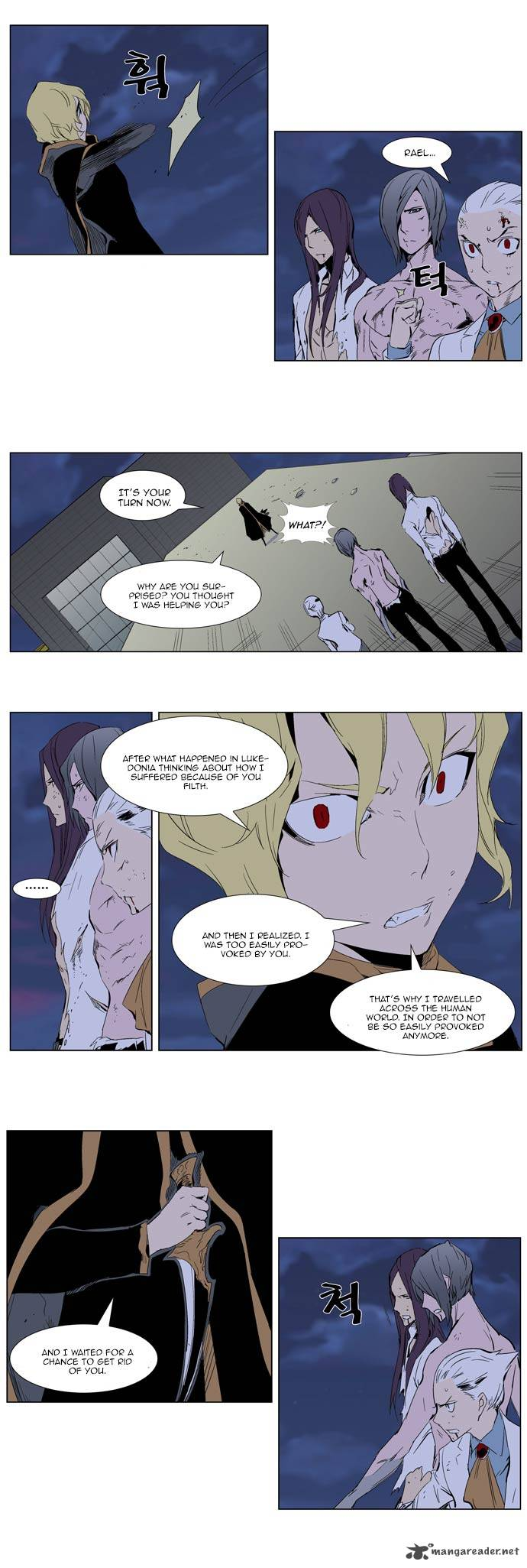 Noblesse Chapter 276 Page 1