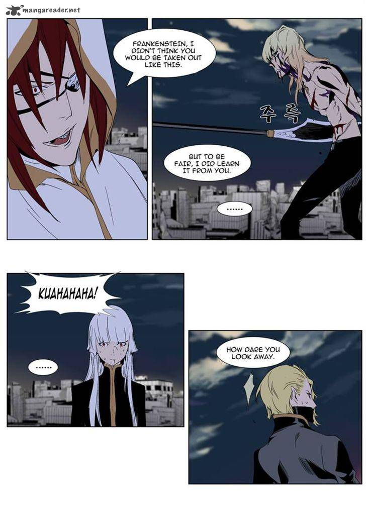 Noblesse Chapter 277 Page 1