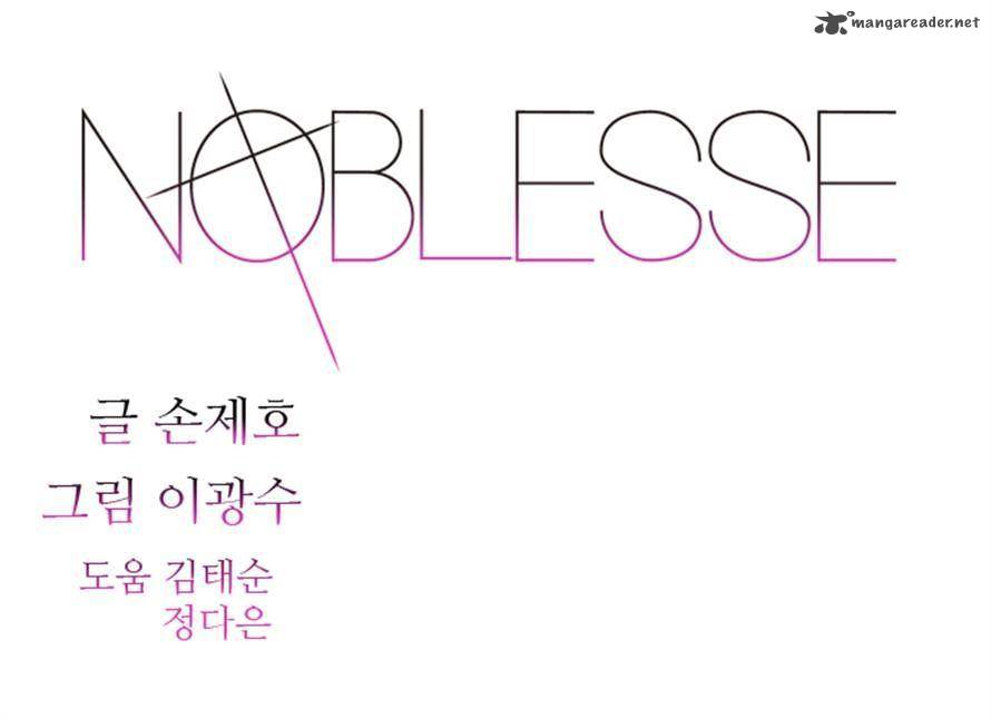 Noblesse Chapter 278 Page 1