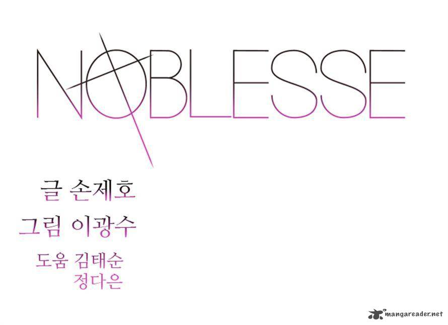 Noblesse Chapter 280 Page 1