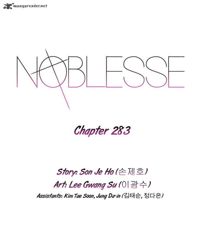 Noblesse Chapter 283 Page 1