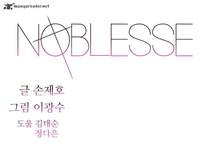 Noblesse Chapter 285 Page 1