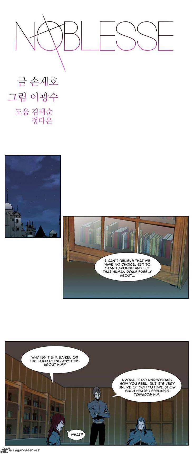 Noblesse Chapter 290 Page 1