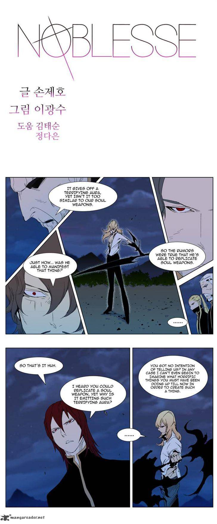 Noblesse Chapter 292 Page 1