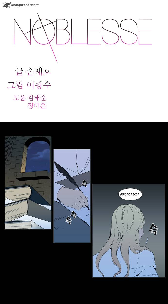 Noblesse Chapter 293 Page 1