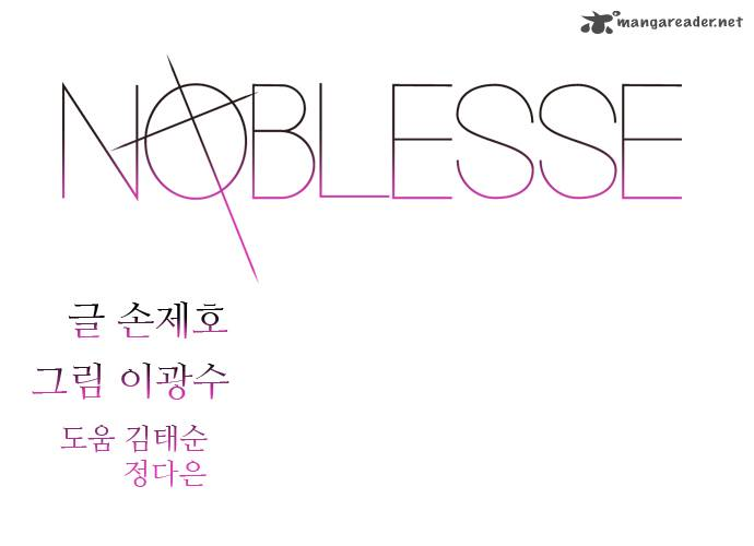 Noblesse Chapter 298 Page 1