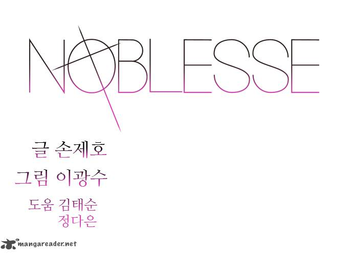 Noblesse Chapter 301 Page 1