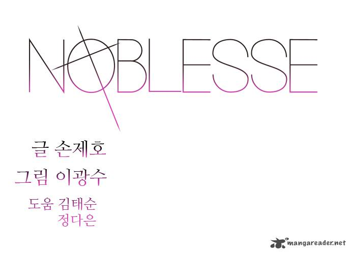 Noblesse Chapter 302 Page 1