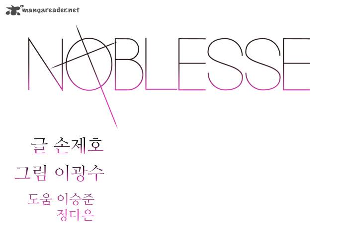Noblesse Chapter 314 Page 1