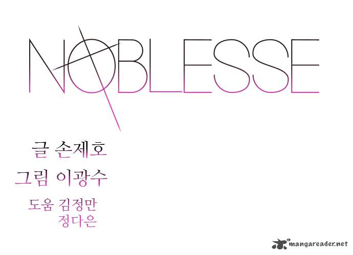 Noblesse Chapter 320 Page 1
