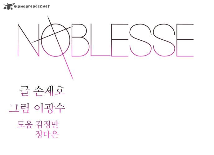 Noblesse Chapter 322 Page 1