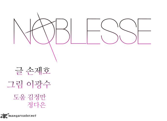 Noblesse Chapter 323 Page 1