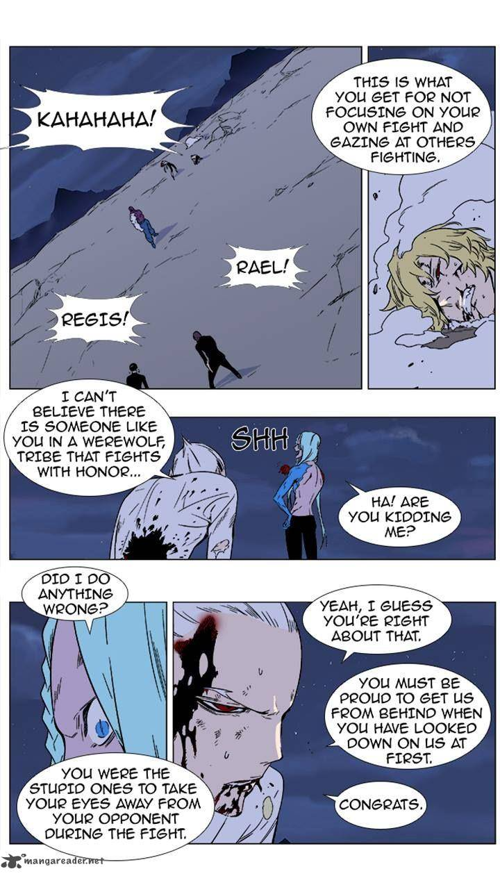 Noblesse Chapter 354 Page 1