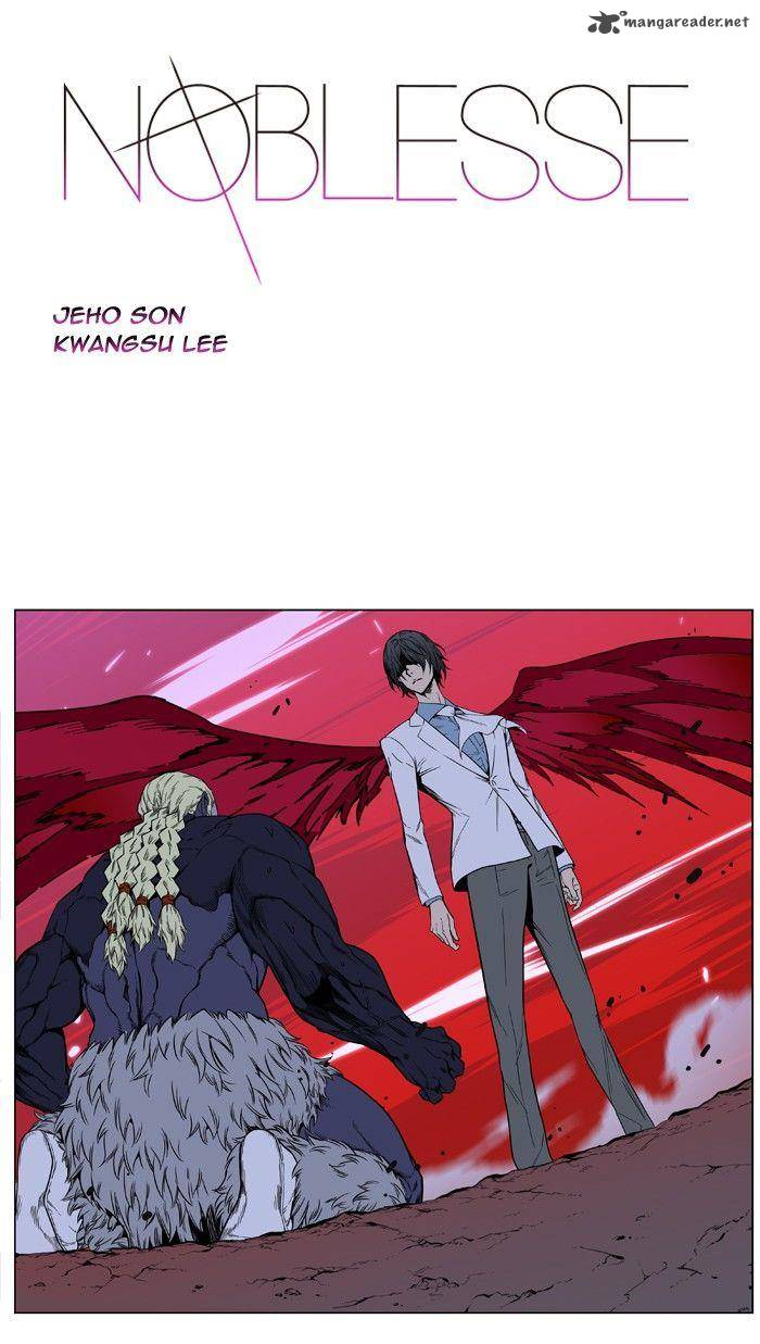 Noblesse Chapter 394 Page 1