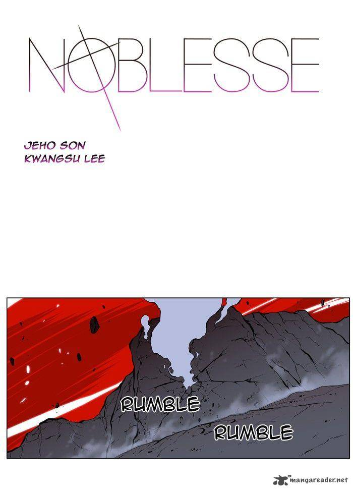 Noblesse Chapter 395 Page 1