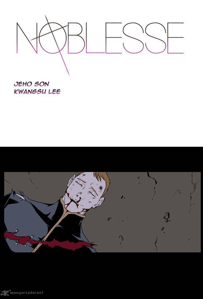 Noblesse Chapter 396 Page 1