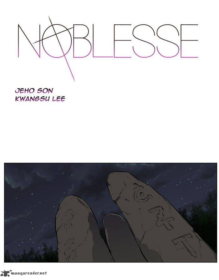 Noblesse Chapter 397 Page 1
