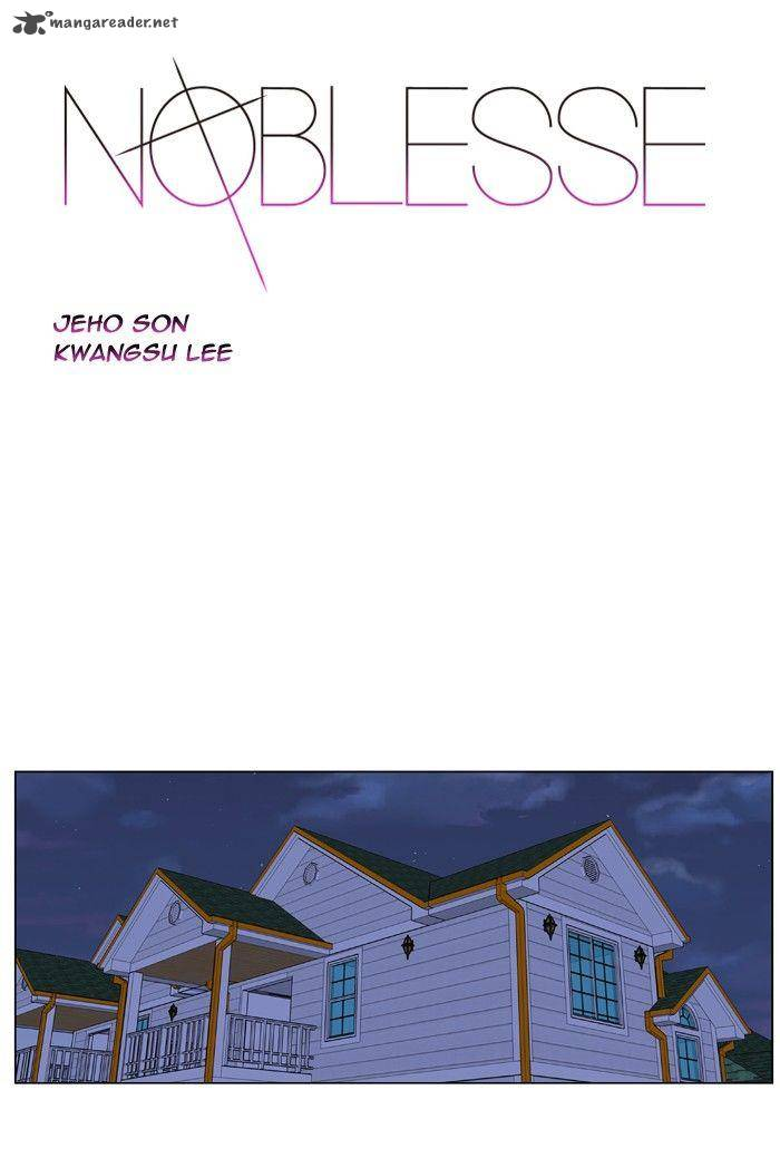 Noblesse Chapter 402 Page 1