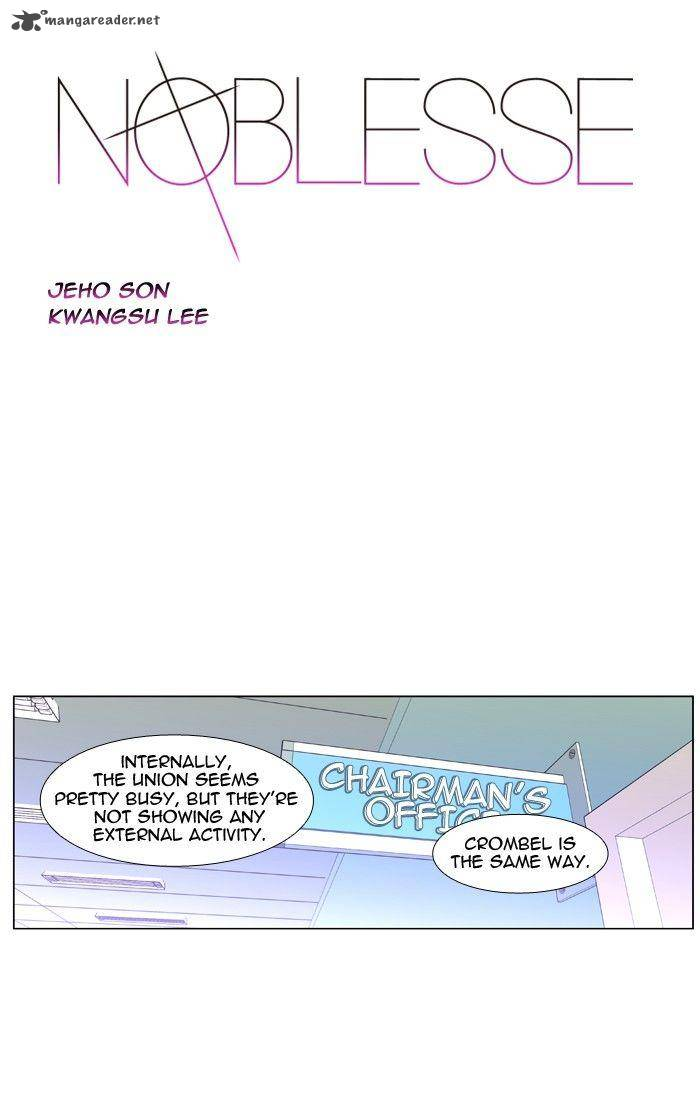Noblesse Chapter 404 Page 1