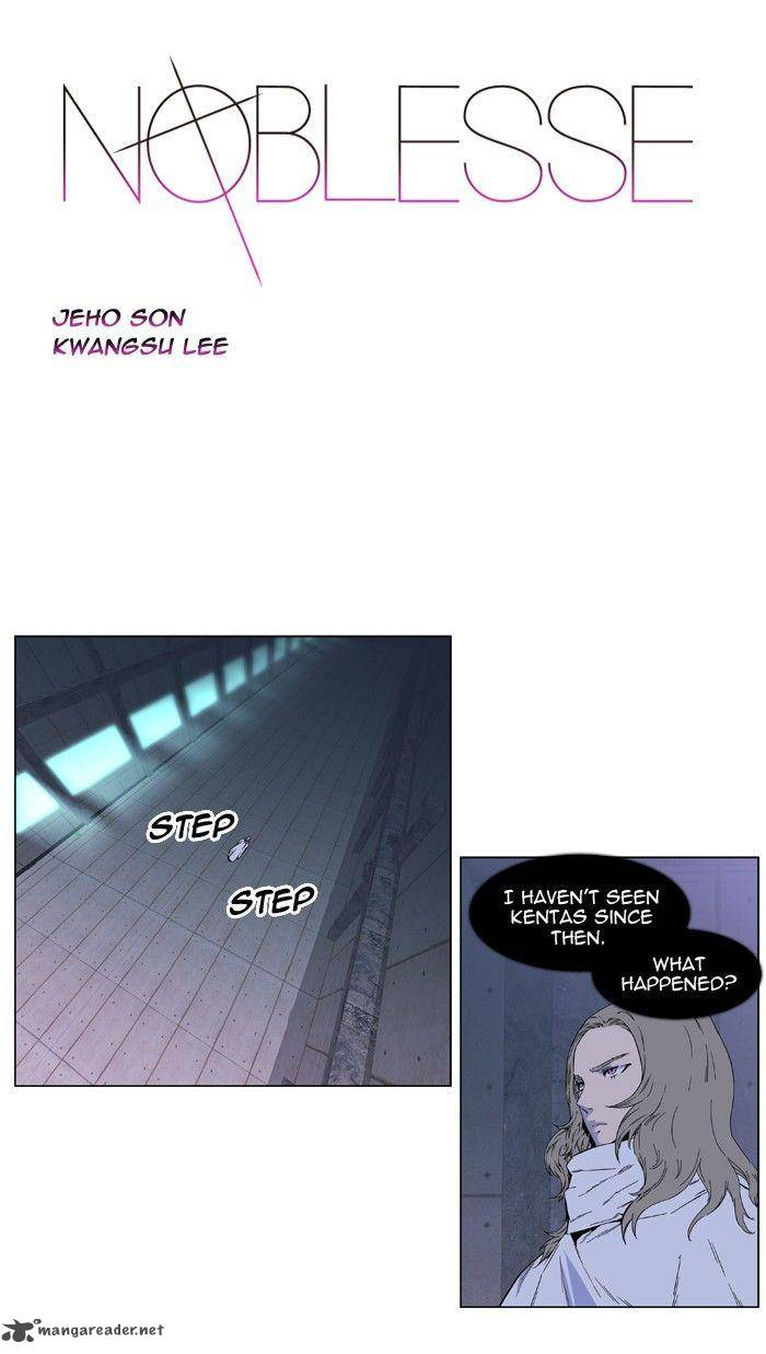 Noblesse Chapter 409 Page 1
