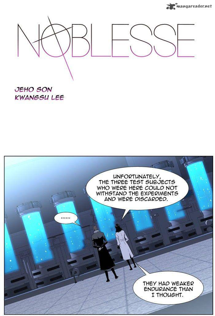 Noblesse Chapter 411 Page 1