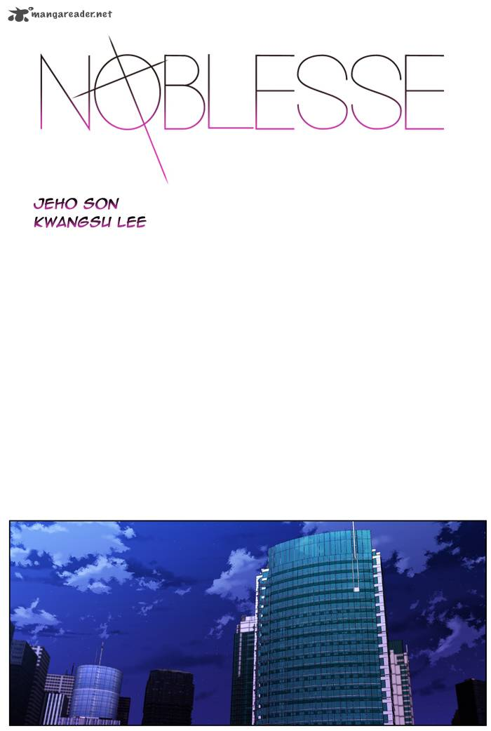 Noblesse Chapter 416 Page 1