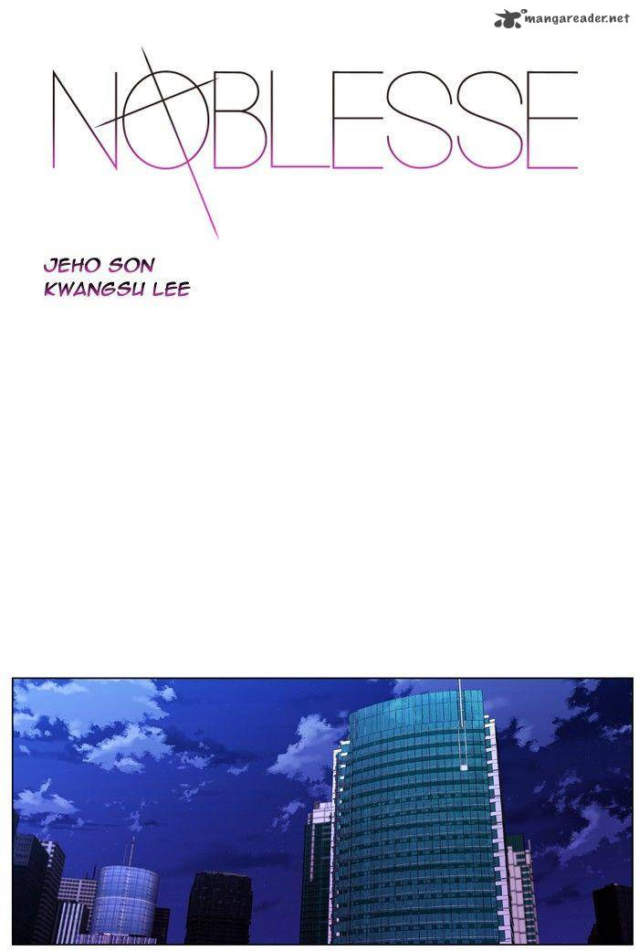 Noblesse Chapter 417 Page 1