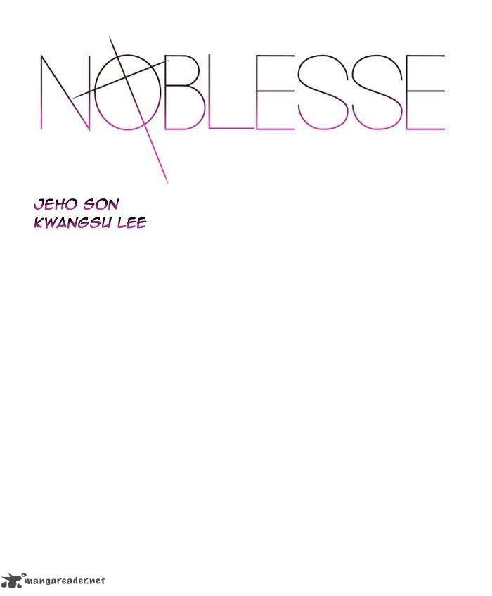 Noblesse Chapter 419 Page 1