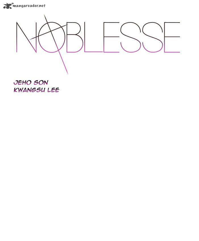 Noblesse Chapter 427 Page 1