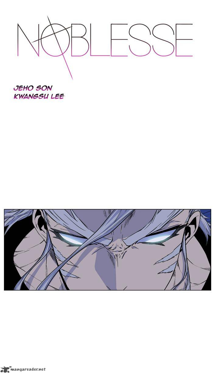 Noblesse Chapter 431 Page 1
