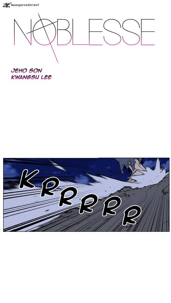 Noblesse Chapter 459 Page 1