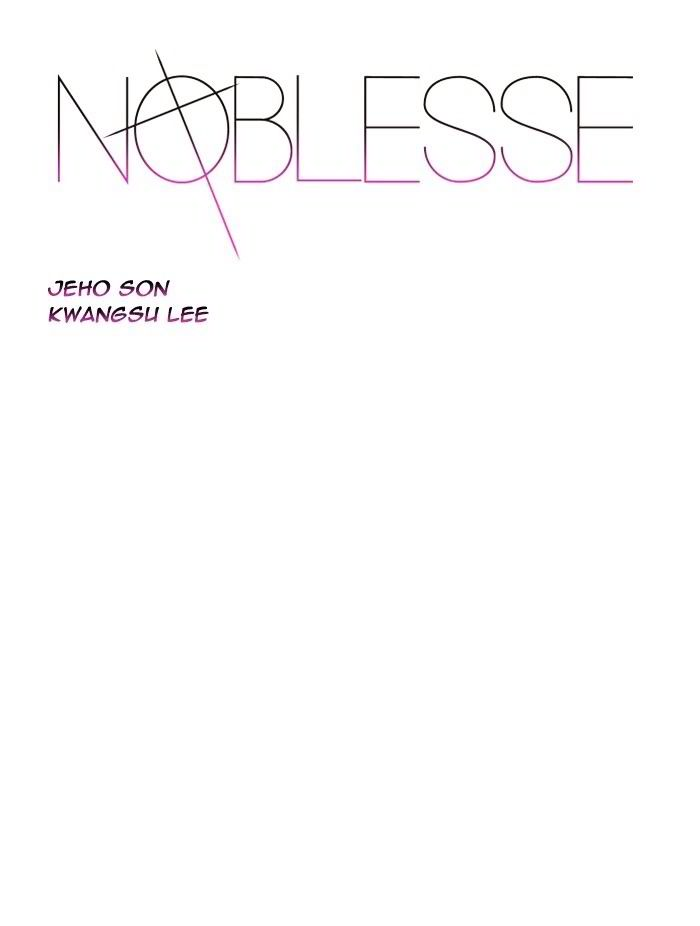 Noblesse Chapter 468 Page 1