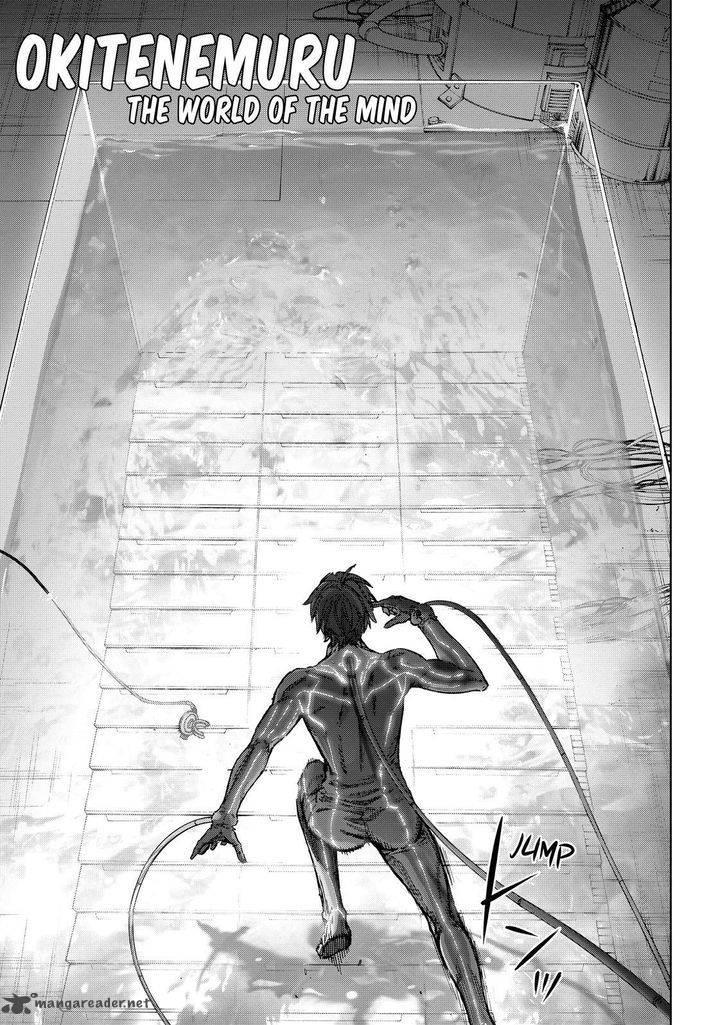 Okitenemuru Chapter 63 Page 1
